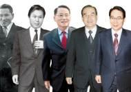 뉴스 인 뉴스  대북밀사·특사 이야기