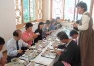 경북 대표 향토음식 산업화 나섰다