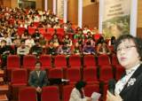 '저출산 해법 찾기' 지자체·시민이 뭉쳤다