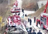 삼척서 버스 추락 … 6명 사망 13명 부상