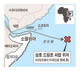 한국인 5명 탄 유조선 <!HS>소말리아<!HE> <!HS>해적<!HE>에 피랍