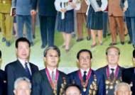 북한, 세금 550억 든 금강산 면회소 검정 글씨로 '동결' 딱지