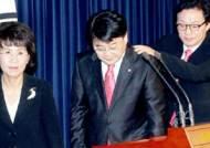 """조전혁 """"돈전투에서 졌다 … 전교조 명단 내리겠다"""""""