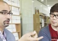 퓰리처상 수상 미국 작가 주노 디아스 - 소설가 김영하, 국가를 논하다