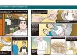 [j Story] 뉴욕 타임스 선정 최우수 새 식당 타임 100인에 뽑힌 미인 데이비드 장