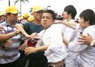 중국 노동자 화났다…외국 투자기업 비상