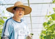 친환경 농산물 생산 … 농민들이 나섰다