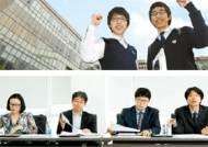 [제 스펙 어떠세요?] 서울시립대 입학사정관에게 물어보니