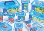 환경호르몬 걱정 없는 밀폐용기 … 종이로 만든 쿠킹포일