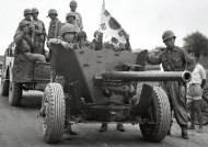 [중앙일보와 함께하는 NIE] 한국전쟁