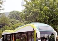 [사진] 전기로 달리는 남산 순환버스 … 11월 정식 운행