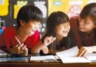 초등학생 엄마표 학습법 ① 국어