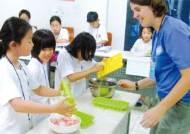 천안·아산 주요대학 여름방학 캠프