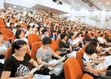 2010학년도 아산교육 발전을 위한 대입 학부모 설명회