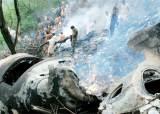 파키스탄 여객기 추락 152명 사망