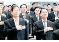 글로벌 외교 외치면서 … 서울 본부는 정원보다 인력 넘쳐나고, 재외공관은 모자라고