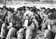 [6·25 전쟁 60년] 지리산의 숨은 적들 (166) 미8군 사령관의 방문