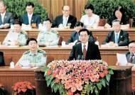 """""""인민의 알 권리 보장돼야"""" … 후진타오, 정치개혁 신호탄"""