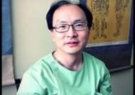 [장덕한의원-이산명원장②]주부들의 명절증후군 어깨통증!지속되면 반드시 전문의와 상담을..