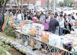 서울 혜화동 '필리핀 장터' 축소 갈등