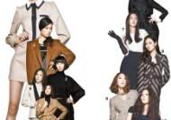 [style&] 요조숙녀 스타일, 캐멀 컬러 … 2월 뉴욕 컬렉션의 '예언' 딱 맞았네