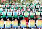 [사진] G20 스마트 <!HS>운동<!HE>