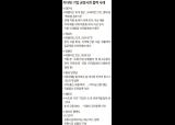 """지방도 '공정사회' 바람 … """"기업체, 번 만큼 베풀라"""""""