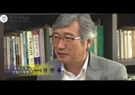 [2010 유망학과 탐방] 동아대의 차세대 대표학부, 석당인재학부