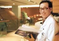 미래형 병원, 안티에이징 라이프센터 차움(Chaum)