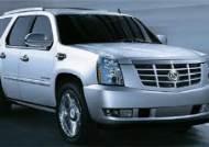 [타봤습니다] 미 대통령 경호실 차량, 캐딜락 에스컬레이드