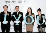 한국투자증권, 월 지급식 상품, 노후 대비 투자자 몰려