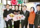 [2010년 천안교육지원청 종합보고회] 지역사회 아우르는 에듀퍼스트 천안