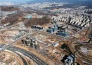 윤곽 드러내는 '한국판 실리콘밸리'