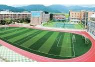 대구교육청, 학력 신장 위해 고교 10곳에 기숙사