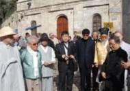 이웃 종교 성지를 가다 [상] 6대 종교 지도자들, 이스라엘 첫 순례