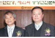2010 중앙시조대상·신인상, 중앙신인문학상 시조 부문 시상식