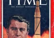[e칼럼] 로켓공학의 아버지 베르너 폰 브라운(7)