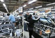 삼성전자 멕시코 TV공장 가보니 2~3명이 조립·검사·포장까지 '생산혁명'
