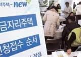 [200자 경제뉴스] 스바루 SUV 포레스터 2011년형 출시 外