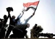 [이집트 '키파야 혁명' 르포] 군부는 어느 편에 설 것인가