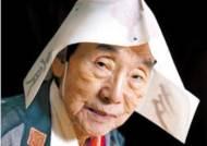 [j Story] 춤의 길 77년, 승무·살풀이춤 인간문화재 이매방 선생