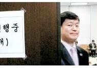 문 잠근 수쿠크법 공청회 … 대한민국 국회, 뭐가 두렵나