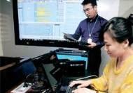 북한, GPS 교란 공격 … 키 리졸브 훈련 방해 노렸나