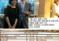 """""""덩이 가진 여권 인사 200명 연락처 … 김정기씨가 직접 넘겨줬을 가능성"""""""