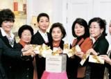 """[동일본 대지진] """"재난 속 고통 받는 건 여성"""" <!HS>리더<!HE> 11명 기적의 번개팅"""