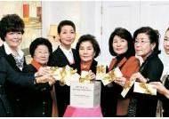 """[동일본 대지진] """"재난 속 고통 받는 건 여성"""" 리더 11명 기적의 번개팅"""
