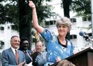 [삶과 추억] 미국 첫 여성 부통령 후보 타계