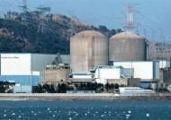 긴급 진단 - 한국 원전 새 길을 묻다 (中) 한국 원전의 현주소
