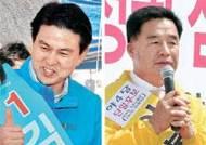 이웃 김해갑도 찾은 김태호, 노무현 고향 첫 유세 이봉수