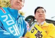 [4·27 재·보선 D-2]추격전 vs 세몰이 김해을